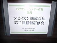 201210-01